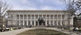 National_Library_-_Sofia.jpg