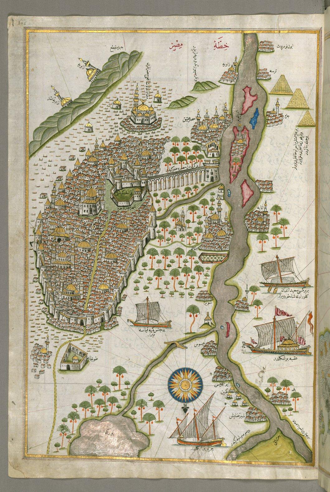 City of Cairo_ Piri_Reis_1554.jpg