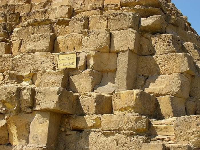 pyramids_falling_apart_2.jpg