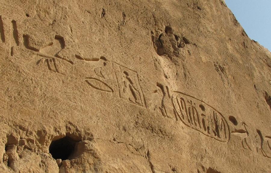 mat_ancient_egypt_2.jpg