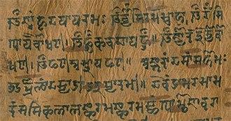 Śāradā script - Image: Kashmir Sharada MS
