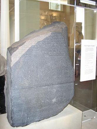 Epigraphy - The Rosetta Stone in the British Museum