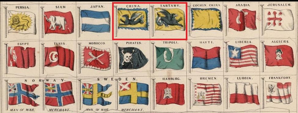 tartary_flag_6.jpg
