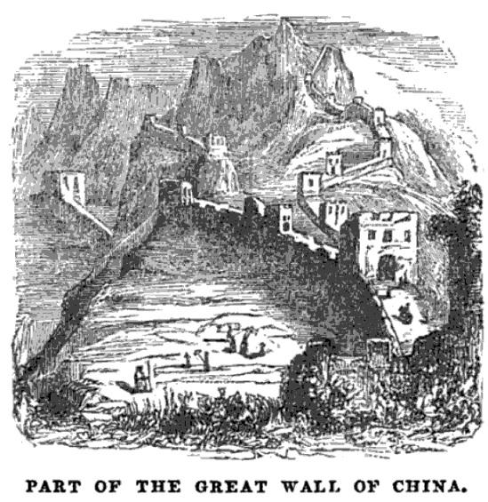 chinese-wall-1.jpg