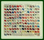 tartary_flag_1.jpg