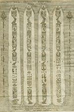 Kircher_ancient_egypt_1.jpg